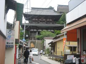 金峯山寺b.jpg